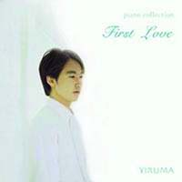 Yiruma - First Love