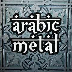playlist - Oriental arabic metal
